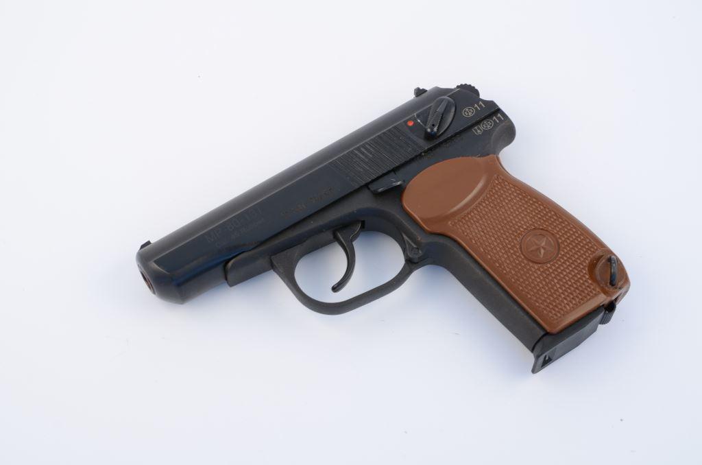 Оружие травматическое картинки